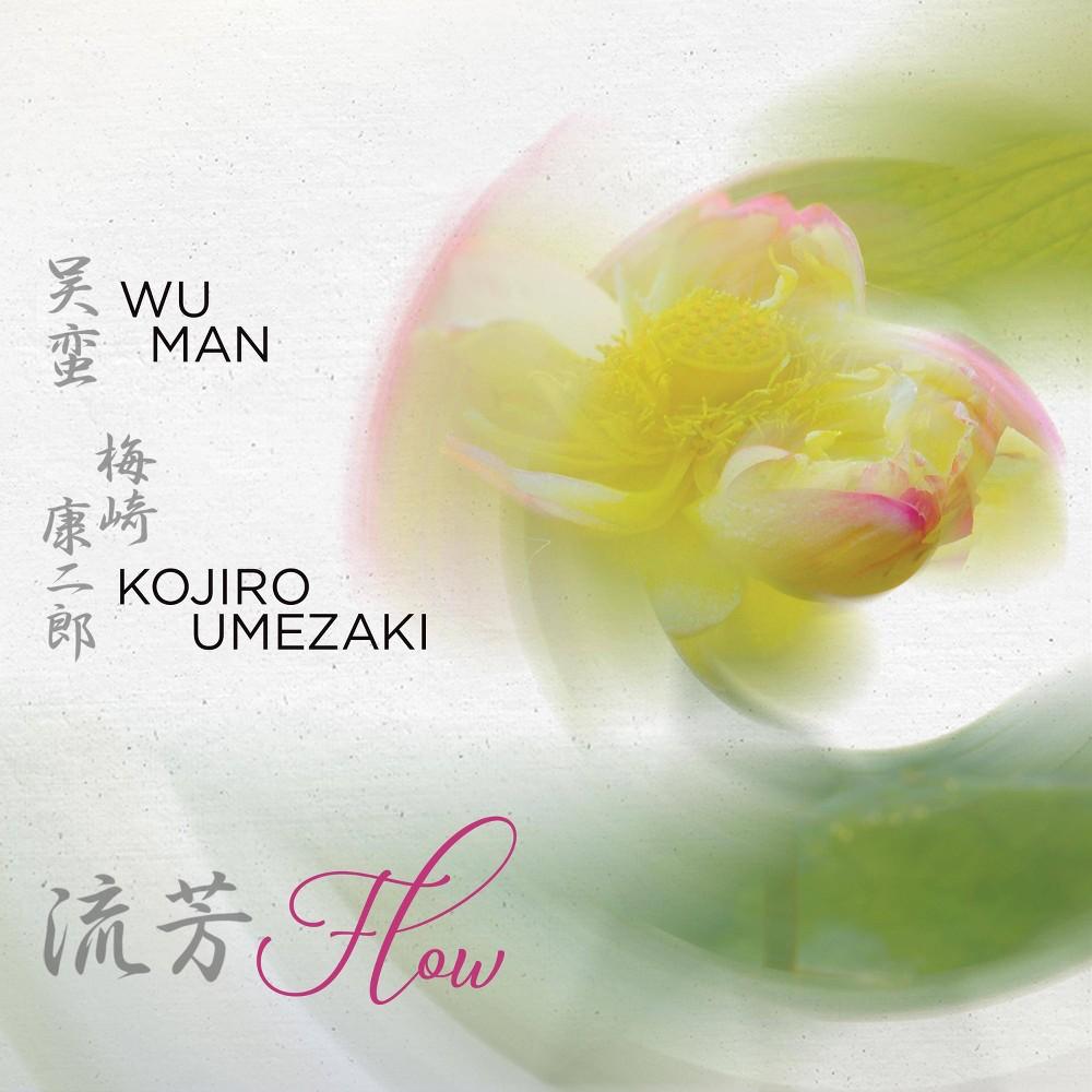 Wu Man Kojiro Umez Flow Cd