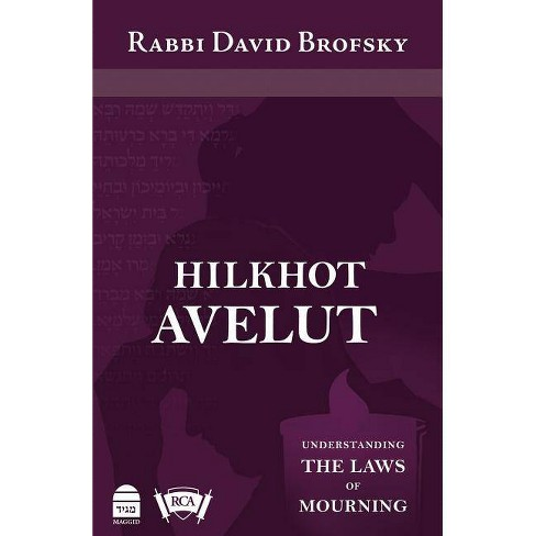 Hilkhot Avelut - by  David Brofsky (Hardcover) - image 1 of 1