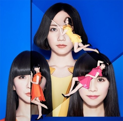 Perfume - Cosmic explorer (Vinyl) - image 1 of 1