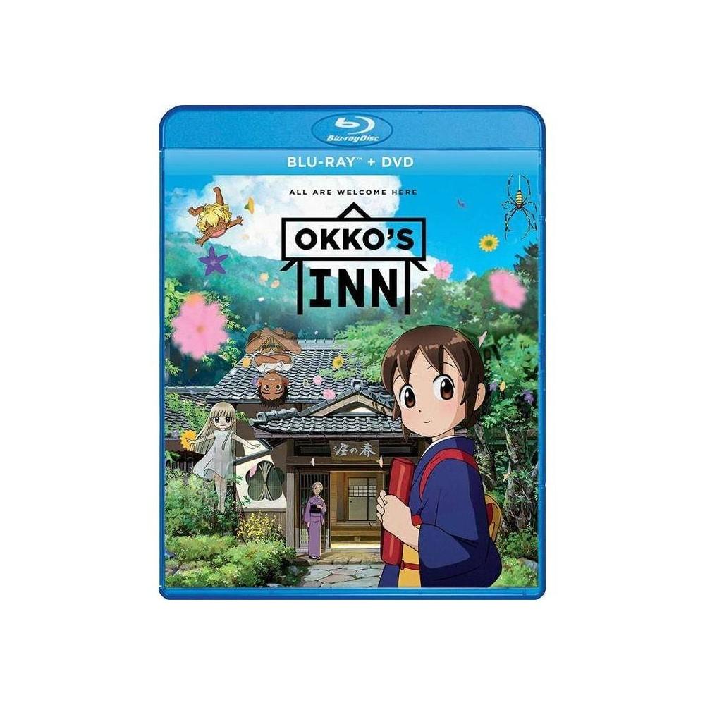 Okko S Inn Blu Ray 2019