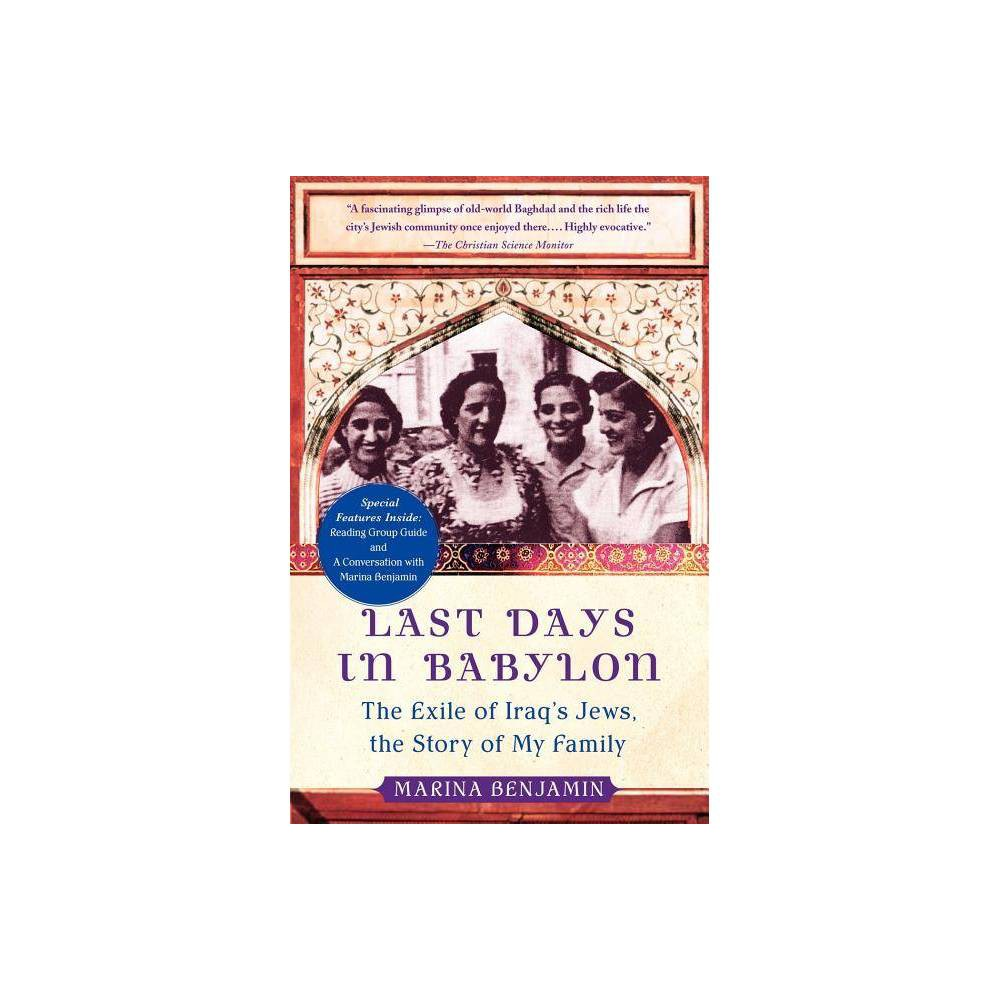 Last Days In Babylon By Marina Benjamin Paperback