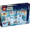 LEGO Star Wars Advent Calendar 75307 Building Kit - image 4 of 4