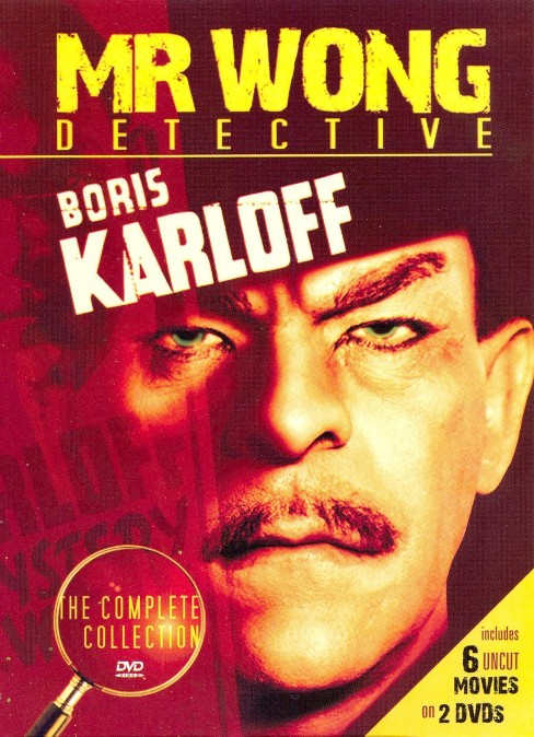 Mr. wong detective:Complete collectio (DVD) - image 1 of 1