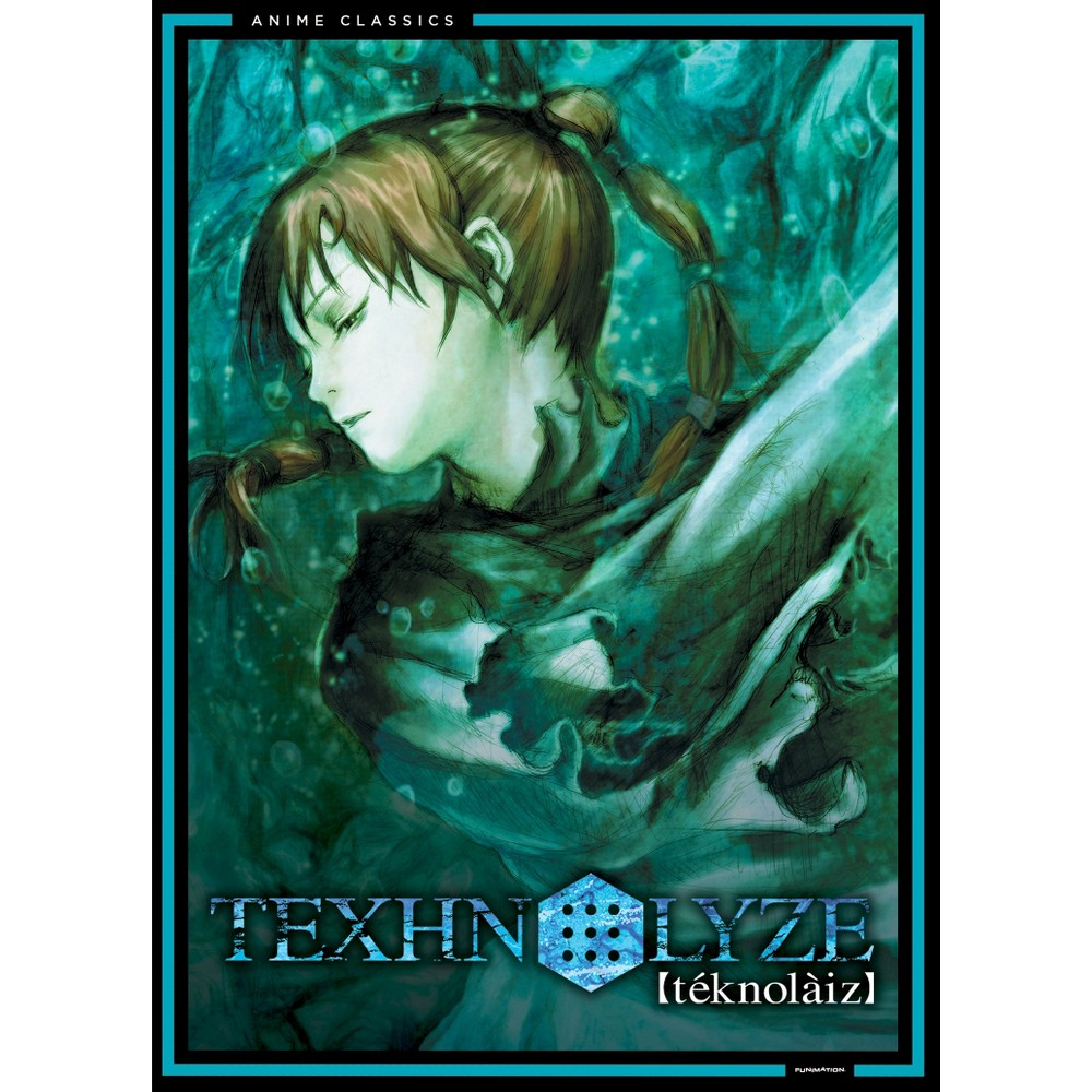 Texhnolyze:Complete Box Set (Classic) (Dvd)
