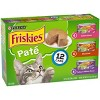 Purina Friskies Pate Wet Cat Food Variety Pack Salmon Turkey & Grilled - 55oz Cans - image 4 of 4