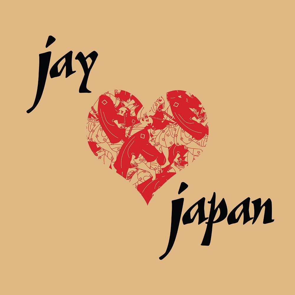 J Dilla - Jay Love Japan (CD)