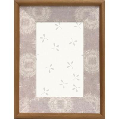 4 X6  Beveled Linen and Wood Frame Neutral - Threshold™