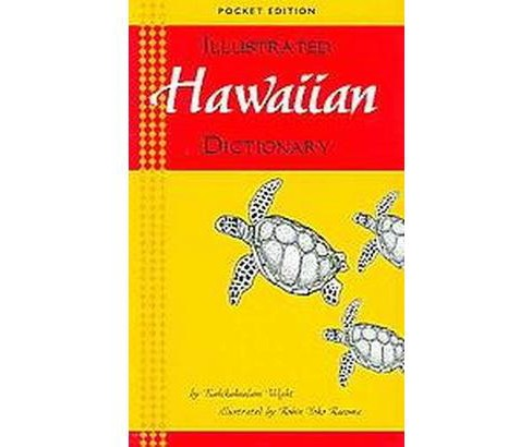Illustrated Hawaiian Dictionary (Bilingual) (Paperback) - image 1 of 1