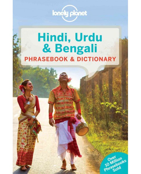 Lonely Planet Hindi, Urdu & Bengali : Phrasebook & Dictionary (Paperback) - image 1 of 1