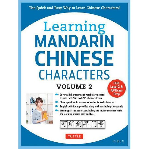 Learning Mandarin Chinese Characters, Volume 2 - by  Yi Ren (Paperback) - image 1 of 1