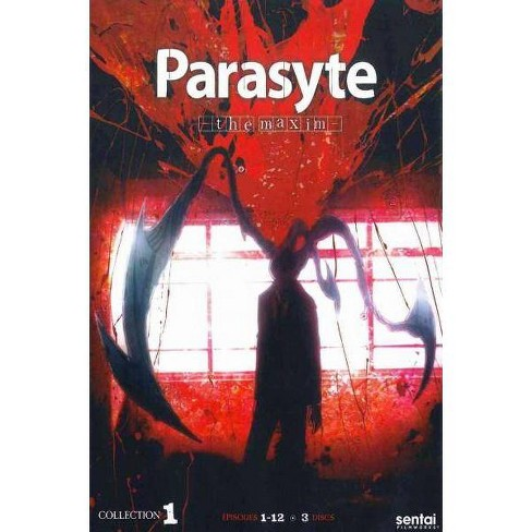 PARASYTE-MAXIM COLLECTION 1 (DVD/3 DISC) - image 1 of 1