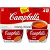 Campbell's Tomato Soup - 4pk/7oz cans - image 4 of 4