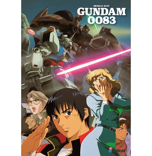 Mobile Suit Gundam:0083 Dvd Collectio (DVD) - image 1 of 1