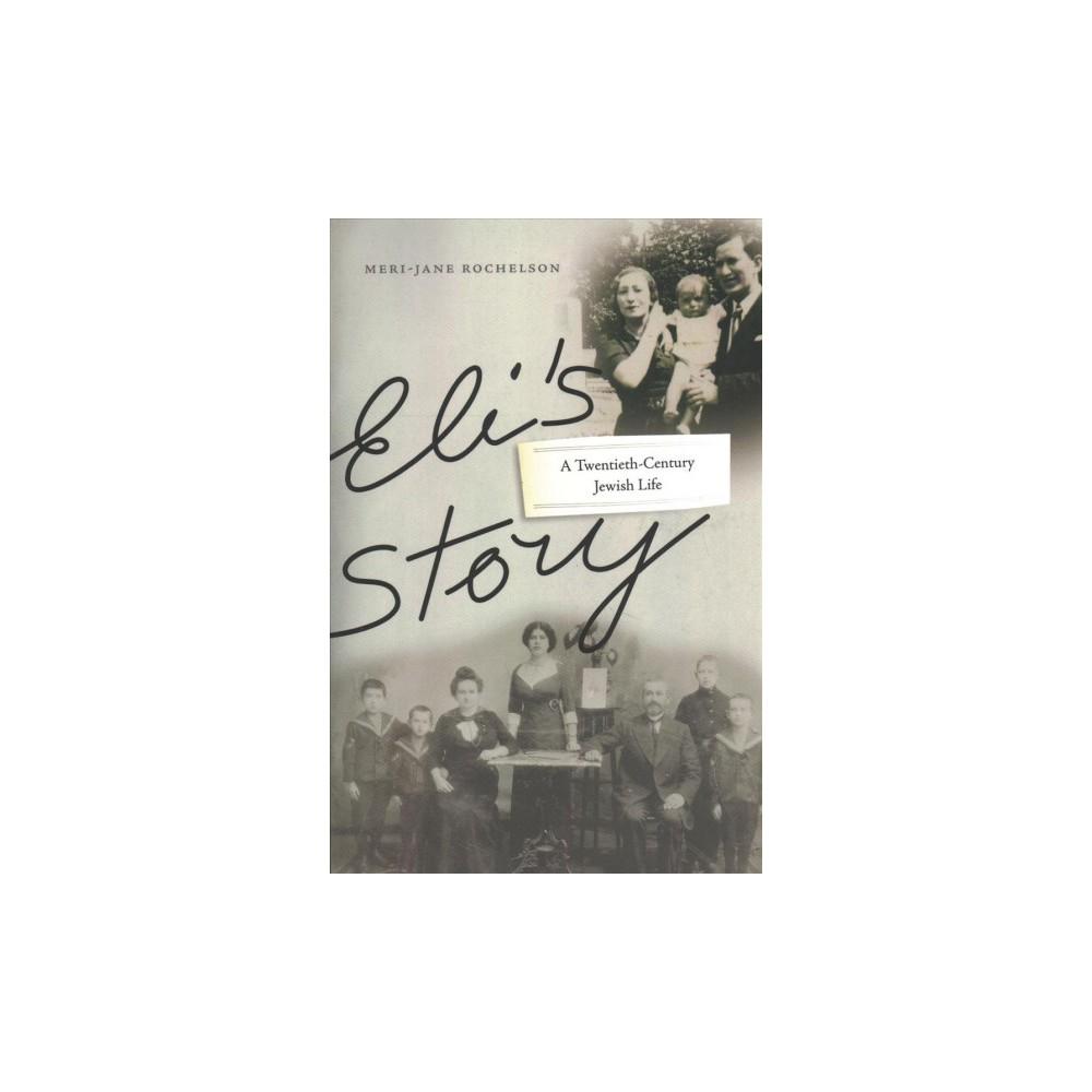 Eli's Story : A Twentieth-Century Jewish Life - (Paperback)