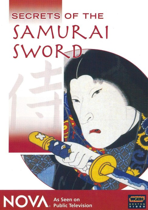 Secrets of the samurai sword (DVD) - image 1 of 1