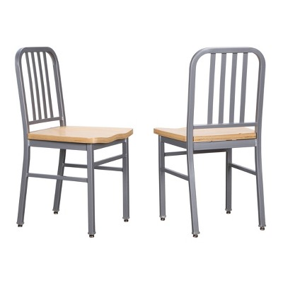Set of 2 Frazier Metal Side Chairs - Linon