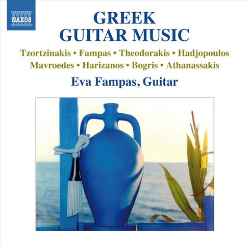 Eva fampas - Greek guitar music (CD) - image 1 of 1