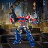 Transformers Masterpiece - image 3 of 4