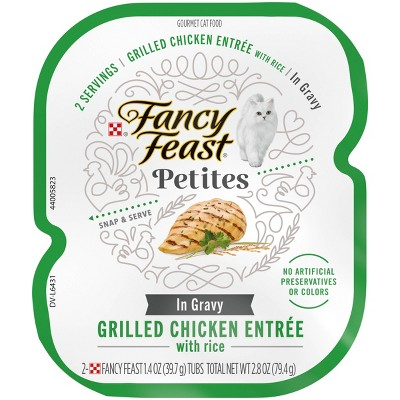 Fancy Feast Petites Grilled Chicken with Wild Rice in Gravy Wet Cat Food - 2.8oz