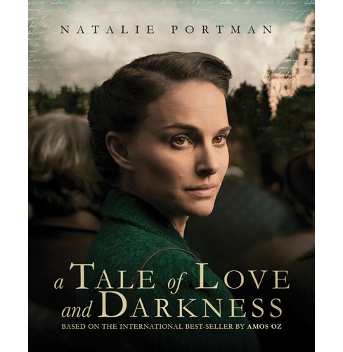Tale Of Love And Darkness (DVD) - image 1 of 1