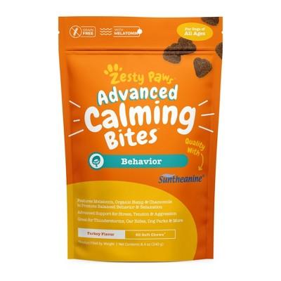Zesty Paws Advanced Behavior Calming Soft Chews for Dogs - Turkey Flavor