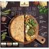 Sweet Earth Natural Rosemary Herb Frozen Pizza - 14oz - image 3 of 3