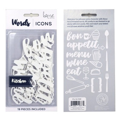 Decorative Wall Art Set Words or Icons 4 Kitchen - Home