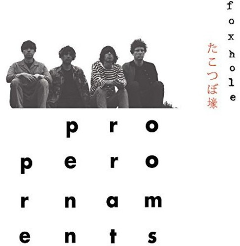 Proper Ornaments - Foxhole (CD) - image 1 of 1
