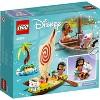 LEGO Disney Moana's Ocean Adventure Princess Building Playset 43170 - image 4 of 4