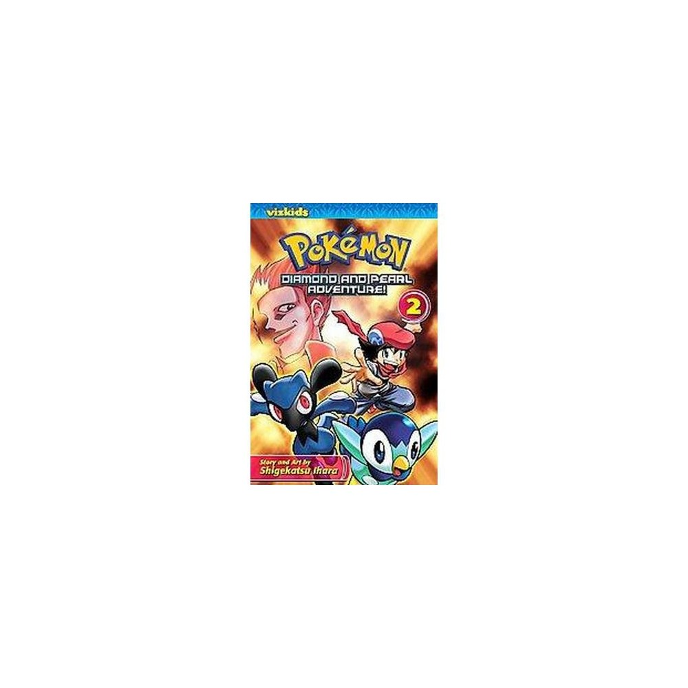 Pokemon Diamond and Pearl Adventure! 2 ( Pokemon Diamond and Pearl Adventure) (Paperback) by Shigekatsu Ihara Hareta, raised in the wild by Pokemon, decides to become a Pokemon trainer and sets out to find the legendary Pokemon Dialga, but time is of the essence as he must find it before the evil Team Galactic does.