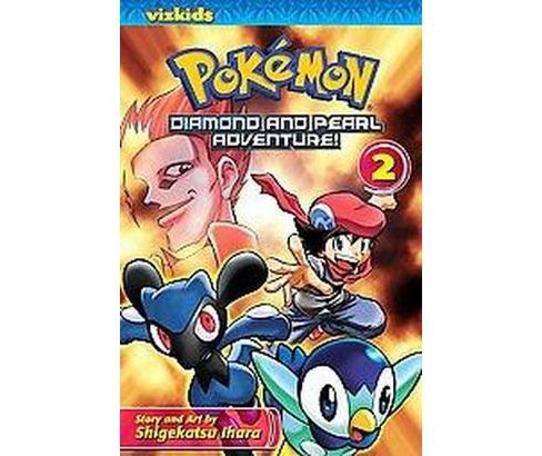 Pokemon Diamond and Pearl Adventure! 2 ( Pokemon Diamond and Pearl Adventure) (Paperback) by Shigekatsu Ihara - image 1 of 1