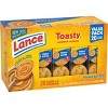 Lance Peanut Butter Toasty Cracker Sandwiches - 20ct - image 2 of 4