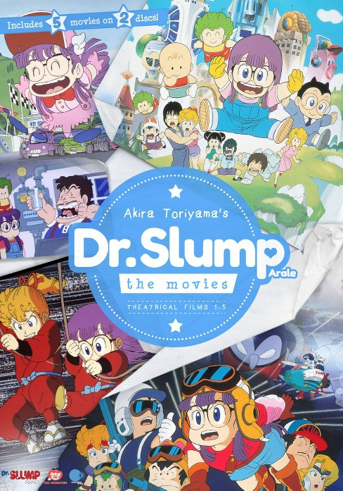 Dr. slump original movies collection (DVD) - image 1 of 1