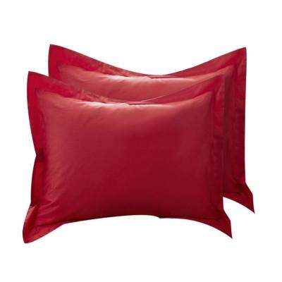 2 Pcs Egyptian Cotton Soft Pillowcase - PiccoCasa