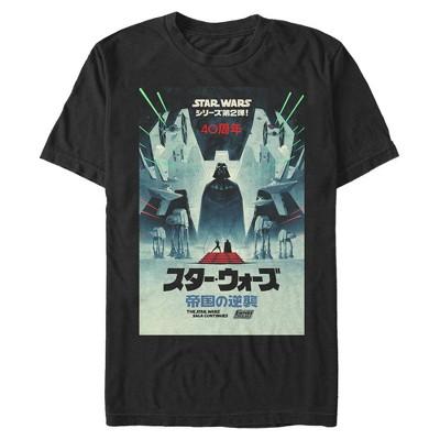 Men's Star Wars 40th Anniversary Japanese Poster T-Shirt