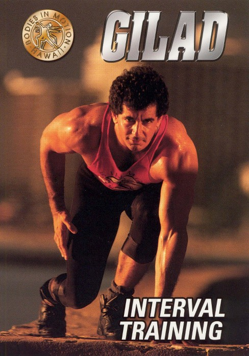 Gilad:Interval training (DVD) - image 1 of 1
