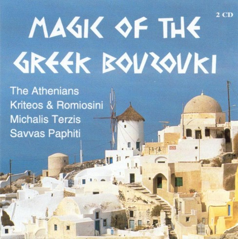 Various - Magic Of The Greek Bouzouki (CD) - image 1 of 1