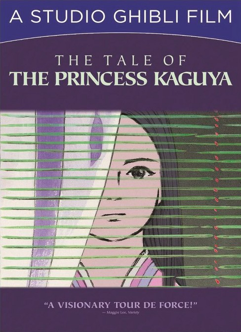 The Tale of the Princess Kaguya (2 Discs) (dvd_video) - image 1 of 1
