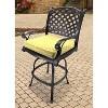 "Outdoor Seat Cushion - Yellow/White Geometric 19""x17"" - image 3 of 3"
