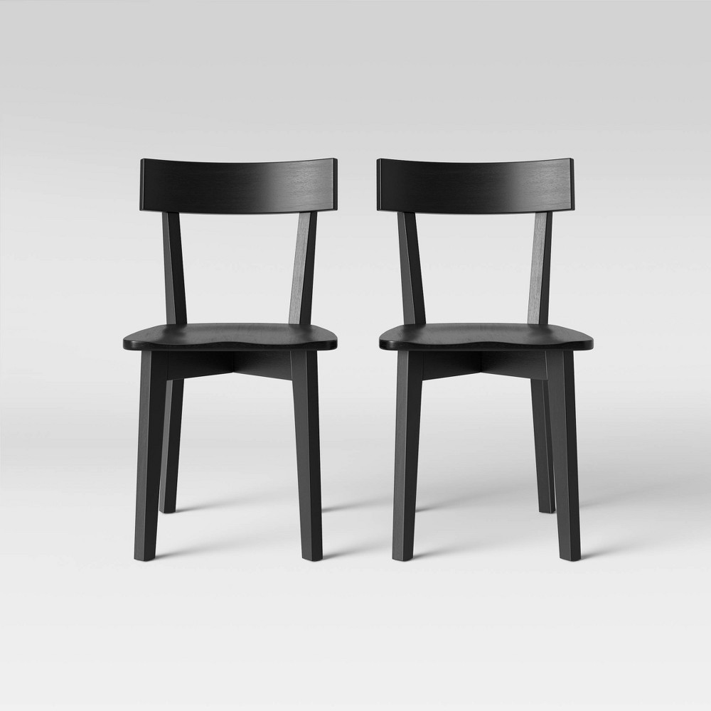 Set of 2 Bombelli Modern Dining Chair Black - Project 62