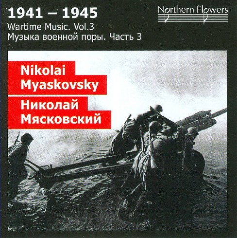 St. Petersburg State - Miaskovsky:Wartime Music Vol 3 Sym No (CD) - image 1 of 1