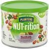 Planters Nut-Rition Men's Health Mix - 10.25oz - image 2 of 3