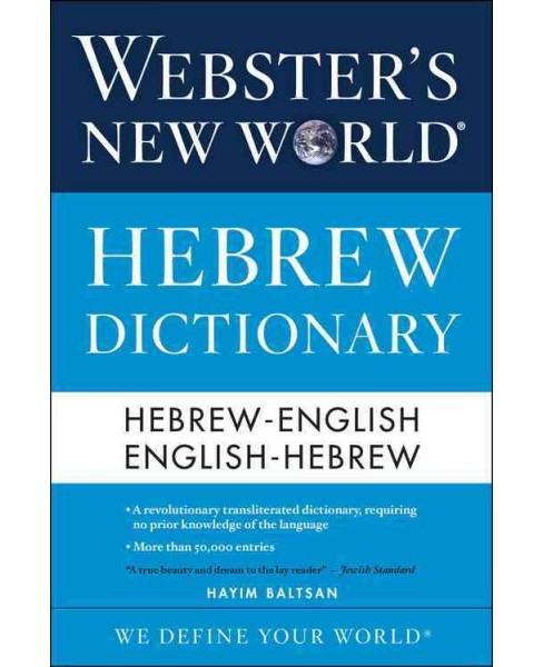 Webster's New World Hebrew Dictionary (Bilingual) (Paperback) (Hayim Baltsan) - image 1 of 1