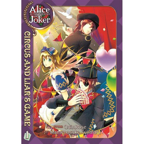 Alice in the Country of Joker, Volume 1 - by  Quinrose (Paperback) - image 1 of 1