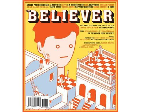 Believer Apr. / May 18 -  (Believer) (Paperback) - image 1 of 1