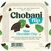 Chobani Flip Mint Chocolate Chip Low Fat Greek Yogurt - 5.3oz - image 2 of 3