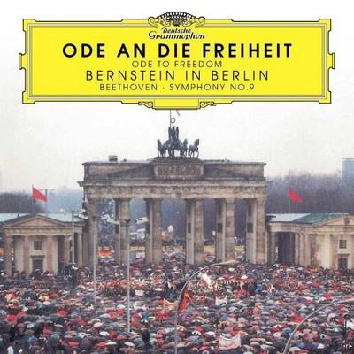 Leonard Bernstein - Ode andieFreiheit/Odeto freedom - Beethoven: Symphony No. 9 in D Minor (CD/DVD)