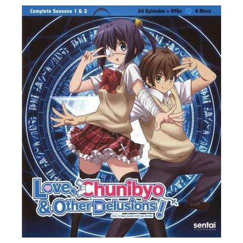 LOVE CHUNIBYO & OTHER DELUSIONS-COMPLETE (BLU-RAY/4 DISC) (Blu-ray) - image 1 of 1