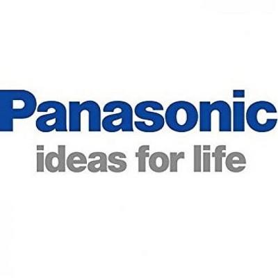 Panasonic Long Life Battery Bundle