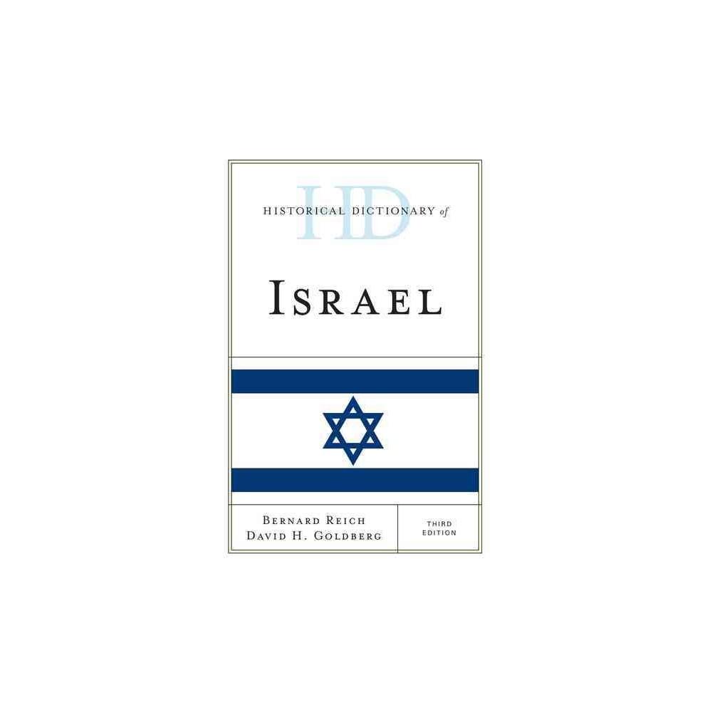 Historical Dictionary of Israel (Hardcover) (Bernard Reich & David H. Goldberg)